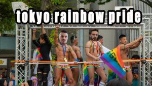 GAY-PRIDE-de-tokyo-mariage-traditionnel-et-MELON-PAN