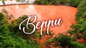 Les-enfers-de-Beppu-Oita
