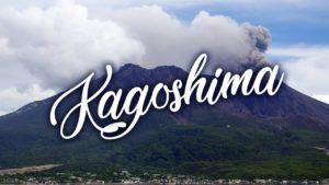 Un-volcan-qui-fume-et-lîle-de-Princesse-Mononoke-Kagoshima