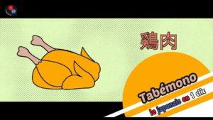 Nourriture-Tabémono