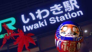 Iwaki-entre-rouge-et-bleu