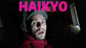Lieux-Abandonnés-au-Japon-Visite-dun-Haikyo