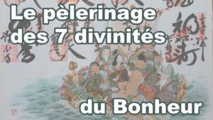 Réussir-le-pèlerinage-des-7-divinités-du-Bonheur-à-Awaji