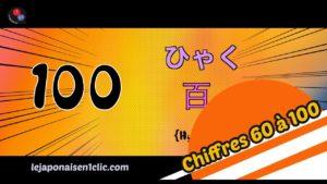 すうじ-Les-chiffres-de-60-à-100