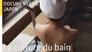 Reportage-Japon-les-Onsen-la-culture-du-bain-public-japonais-nus-en-simplicité