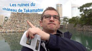 198-Les-ruines-du-château-de-Takamatsu
