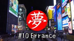 Nipponirisme-10-Errance