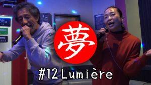 Nipponirisme-12-Lumière