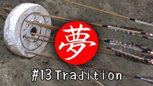 Nipponirisme-13-Tradition