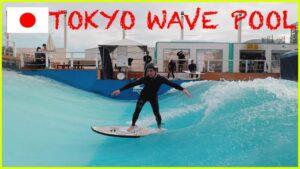 Jai-Fait-du-Surf-a-Tokyo-Downtown-Tokyo-City-Wave-Tokyo