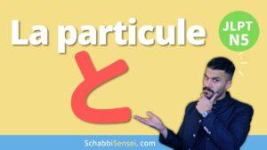 La-particule-TO