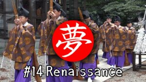 Nipponirisme-14-Renaissance