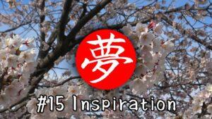 Nipponirisme-15-Inspiration
