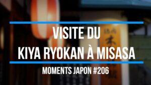 Partons-a-la-visite-du-Kiya-Ryokan-a-Misasa